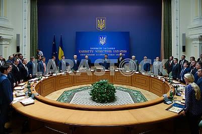 Торжественное заседание Кабинета министров