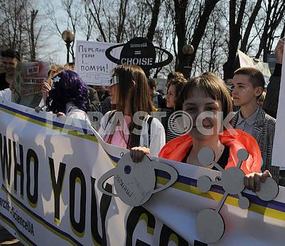 Марш за науку. Украина - 2018 в Киеве