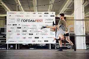 Подготовка фестиваля ГогольФест-2016