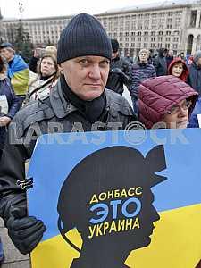 Акция памяти погибших патриотов Донбасса