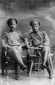 Белогвардейские офицеры.