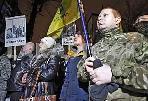 День Украинского политического заключенного.