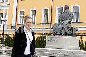 Памятник Михаилу Грушевскому в Киеве