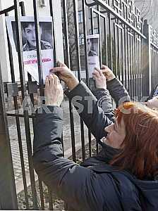 Акция в поддержку Надежды Савченко у посольства России в Киеве.