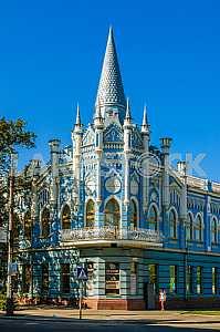 """Здание бывшей гостиницы """"Славянск"""""""