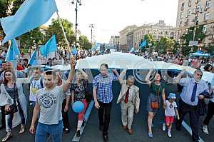 День крымскотатарского флага в Киеве