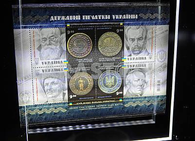 Печати Украинской Народной Республики и Украинской Центральной Рады