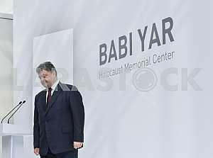 Петр Порошенко принял участие в мероприятиях чествования памяти жертв трагедии Бабьего Яра