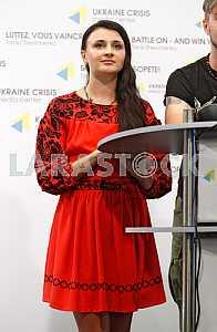 Марина Тимофийчук