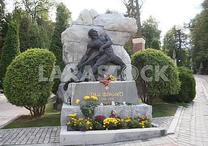 Памятник на Ивану Франко Лычаковском кладбище