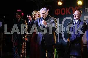 Илья Ноябрев на 10-летии журнала «Фокус»