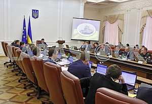 Заседание Кабминета Министров Украины