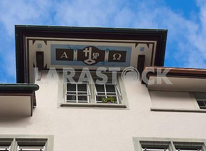 Козырек над окнами на Банхофштрассе