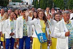 Торжественные проводы Олимпийской сборной Украины на Олимпийские Игры 2016 в Рио-де-Жанейро