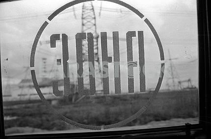 Вид из окна автомобиля на 4-й блок