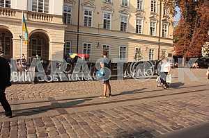 Пикет под Ратушей Львова