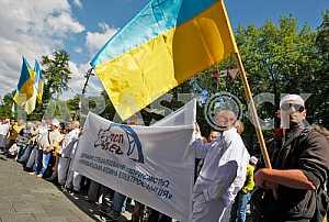 Акция протеста работников ЧАЭС в Киеве
