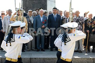 День памяти жертв Второй мировой войны