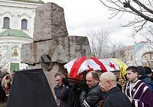 Похороны Георгия Гонгадзе в Киеве.