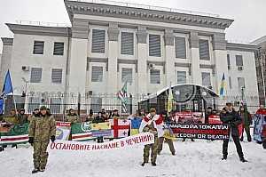 Акция протеста возле посольства России в Киеве.