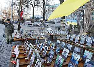 Общественная уборка к чествованию дня Героев Небесной сотни