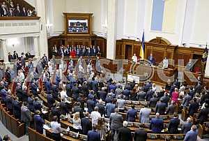 Торжественное открытие пятой сессии Верховной рады Украины