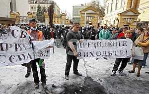 Акция протеста у Администрации Президента в Киеве