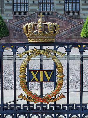 Решетка королевского дворцаДроттнингхольм