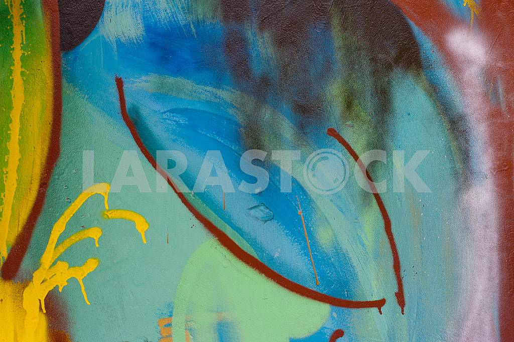 Fragment of grafiti on a concrete wall.Abstract background. — Image 32432