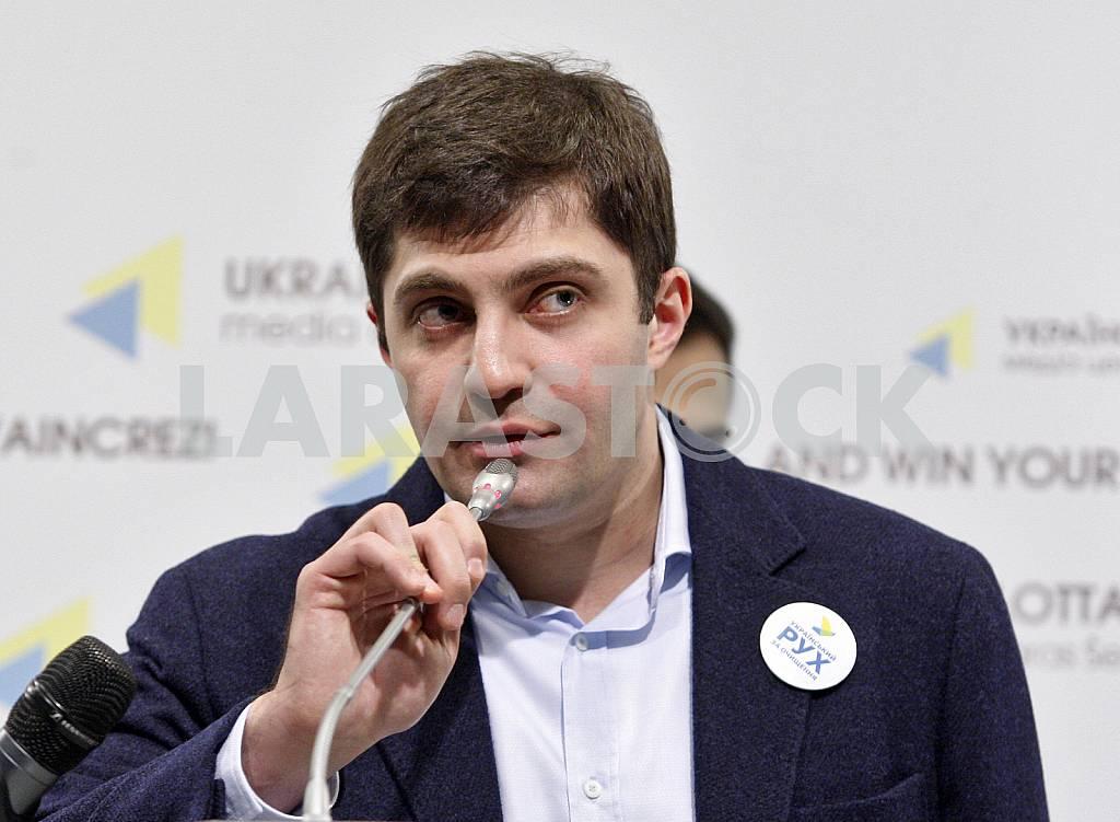 Davit Sakvarelidze — Image 28332
