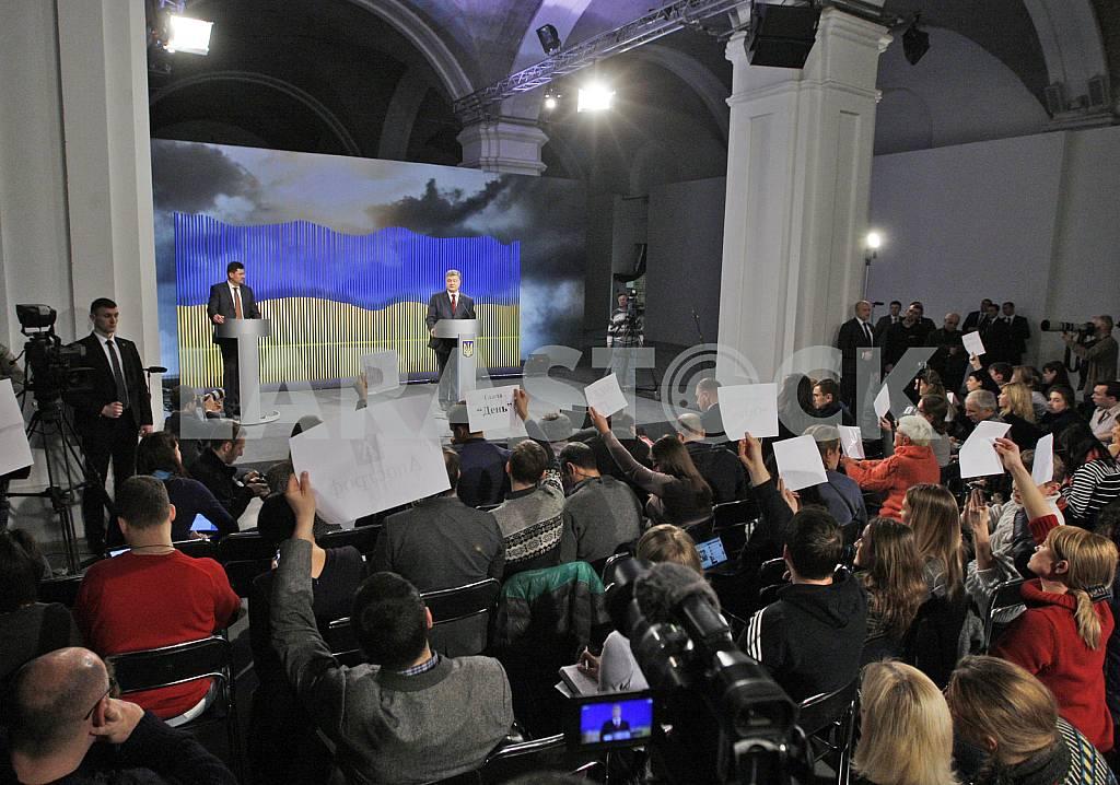 Пресс-конференция Петра Порошенко. — Изображение 23513