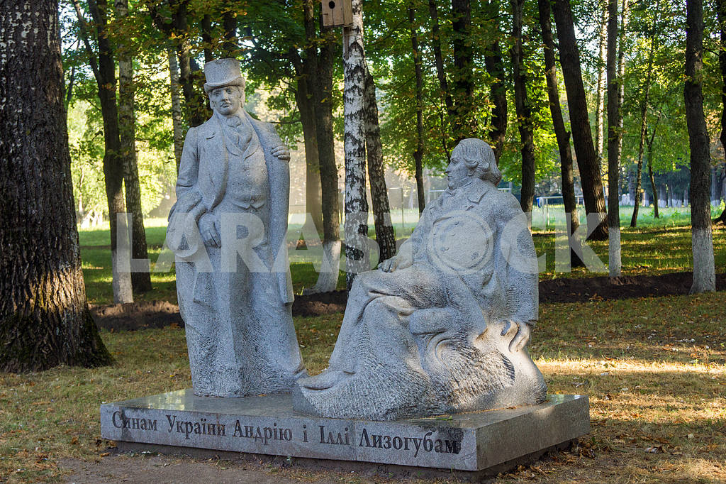 Monument Sons Andrew and Ukraine Ilya Lizogub — Image 22014