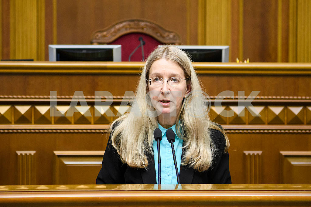 Ulyana Suprun on the rostrum of BP — Image 63625