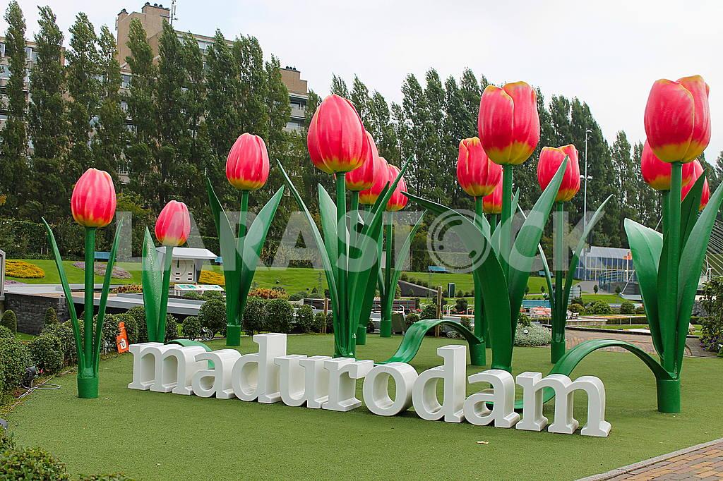 Miniatures Park Madurodam — Image 38776