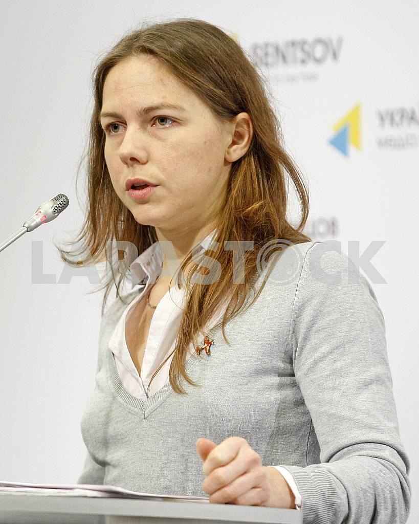 Vera Savchenko — Image 22896
