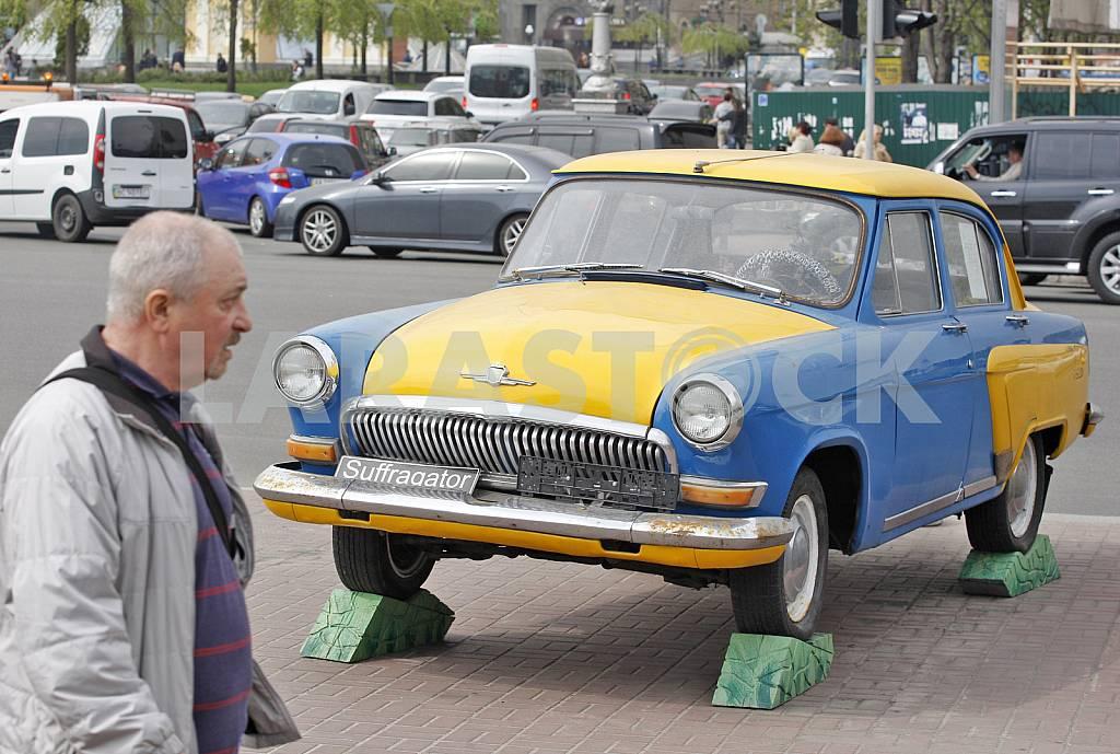 Автомобиль Волга на Майдане в Киеве — Изображение 28547