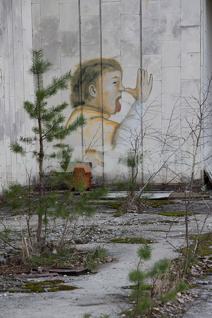 Graffiti on the wall in Pripyat — Image 54528