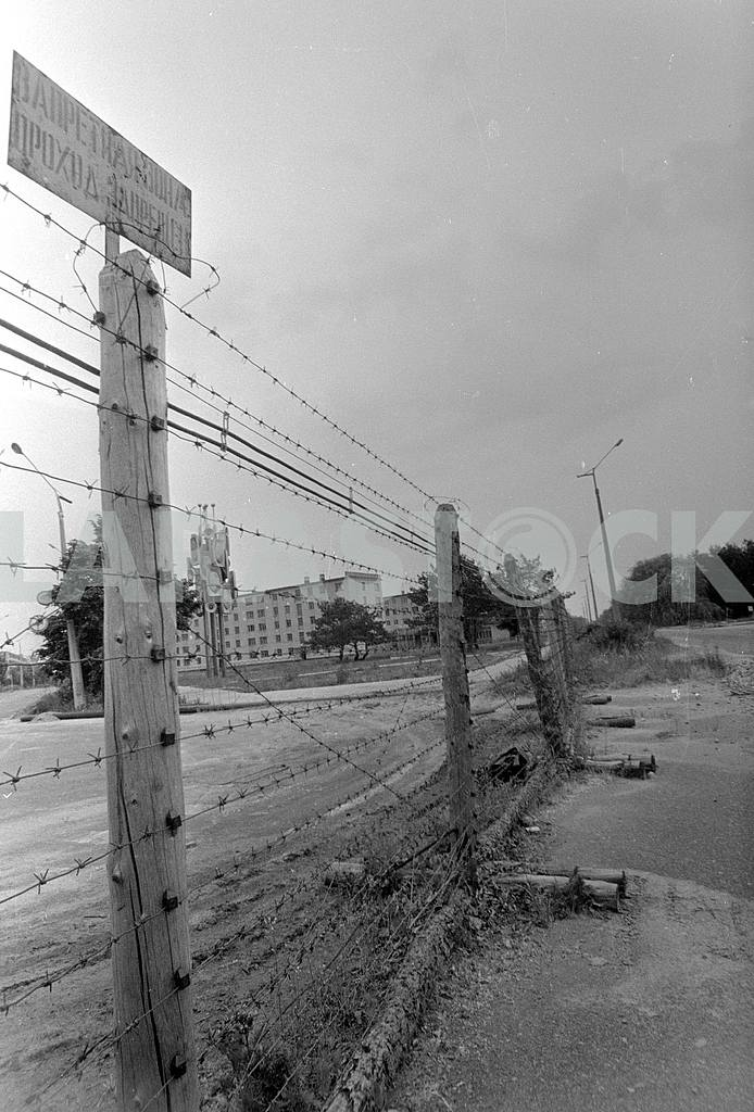 Fenced with barbed wire the town of Pripyat — Image 42559