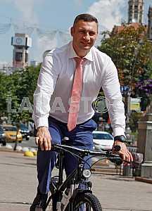Handover ceremony of bicycle patrol police in Kiev