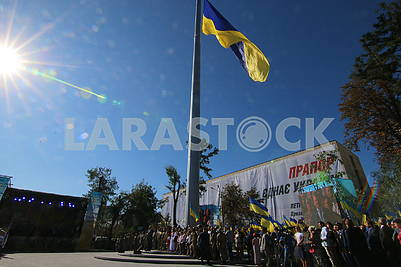 Celebration of the Day of the Flag of Ukraine