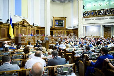 Deputies in the Verkhovna Rada