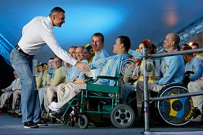 Paralympic team of Ukraine
