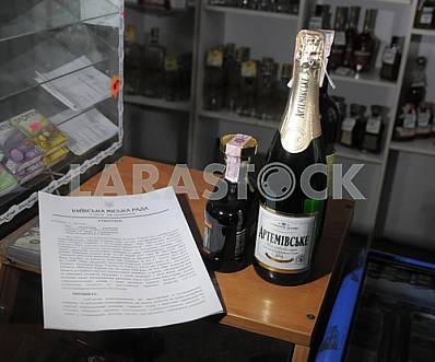 Sale of alcoholic beverages