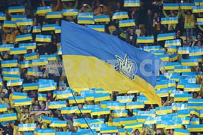 Flags of Ukraine on the podium
