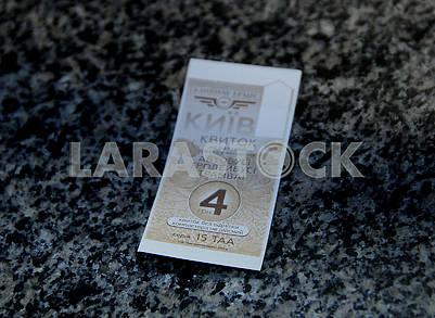 Ticket for travel in public transport