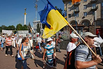 Rally of depositors of troubled banks in Kiev