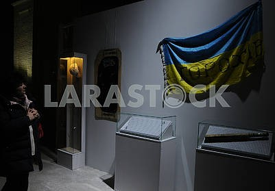 Flag of Ukraine with the inscription Gorokhov from the funds of the National Museum of the Revolution of Dignity