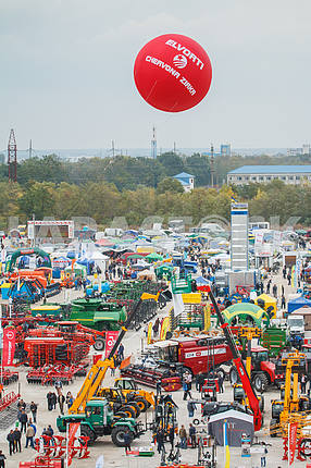 Agroindustrial AgroExpo International Exhibition 2016