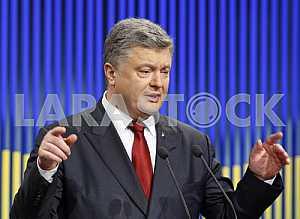 Petro Poroshenko press conference.