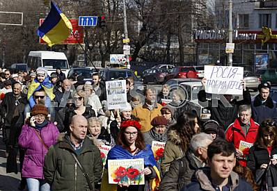 The march to the Russian Embassy in Kiev